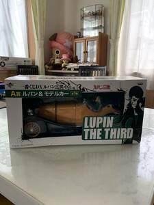 一番くじDXルパン三世モデルカーA賞未開封品
