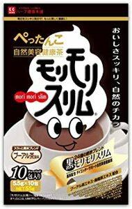 55g(5.5gティーバッグ×10包) ハーブ健康本舗 黒モリモリスリム(プーアル茶風味) (10包)