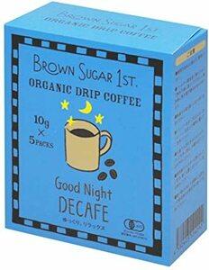 オーガニック カフェインレスコーヒー グッドナイトブレンド ドリップ (有機 化学調味料無添加 砂糖不使用 100%天然 ブラウ