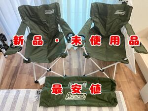 Coleman リゾートチェア オリーブ 二脚セット