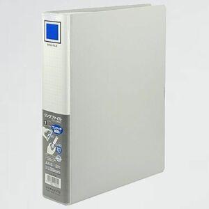 未使用 新品 ファイル コクヨ H-04 銀 フ-440NC リングファイル PP表紙 A4 縦
