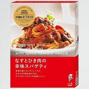 未使用 新品 パスタソ-ス 洋麺屋ピエトロ P-HK 120g ×5個 なすとひき肉の辛味スパゲティ