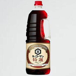 新品 目玉 特選 キッコ-マン Y-JK 1.8L ハンディペット