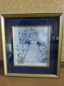 神社 仏閣 五重の塔 墨画 額装 送料無料