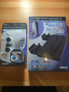 PlayStation5 アクセサリー マルチスタンド5 コントローラー用シリコンカバー PS5