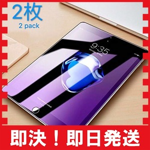 HDipad9.7 【2枚入り】iPad9.7ガラスフィルム iPad 9.7/Air2/Air/iPad Pro 9.7 フィ