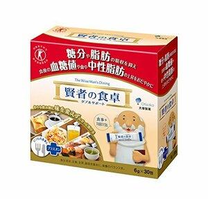 6g×30包 大塚製薬 賢者の食卓 ダブルサポート 6g×30包 【特定保健用食品z
