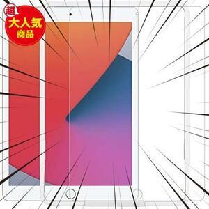 ★大特価★フイルム 保護 ガラス 強化 専用 7世代 8世代 / D5-U7 NTB19I38 9世代 用 10.2 iPad ガラスフィルム ガイド枠付き NIMASO