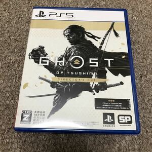 PS5ソフト Ghost of Tsushima Director's Cut