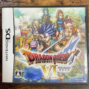 ドラゴンクエスト6 ドラゴンクエストVI 幻の大地 DS ゲームソフト ドラクエ