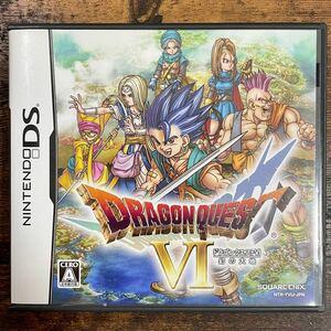 【カード付き】ドラゴンクエスト6 ドラゴンクエストVI 幻の大地 DS ゲームソフト ドラクエ