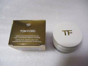トム フォード クリーム アンド パウダー アイ カラー 09 エメラルド アイル(新品・限定品)