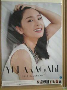 Aragaki Yui 2015 year calendar unused B3