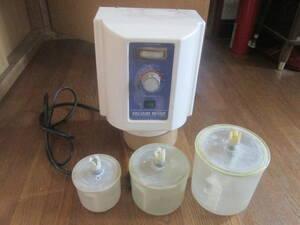 モリタ バキュウムミキサー 真空撹拌機 VM-113 カップ3個付き 歯科技工 動作確認済み