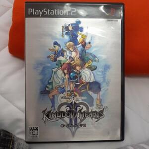 PlayStation2 キングダムハーツII