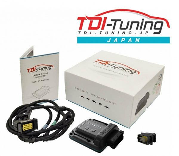 CRS TDI TUNING BOX ツインチャンネル CRTD4 ハイエース 200系 2007年9月~ 2~4型 / 3.0Lディーゼル用