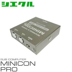 SIECLE mi Nikon Pro Freed Spike GB3 GB4 L15A 08.05~16.09 MCP-A09S