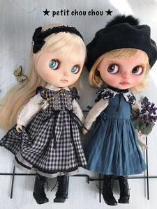 ☆Blythe outfit ☆No 351★ Blythe・ブライス アウトフィット…16点セット★petit chou chou ★