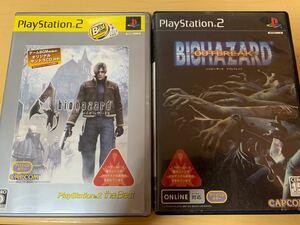 中古 PS2 バイオハザード4・アウトブレイク セット