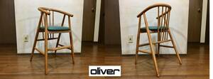 グッドデザイン!●Oliver オリバー 木製ベビーチェア ダイニングチェア 子供椅子 曲木●検索ストッケ飛騨キツツキ秋田木工レトロ