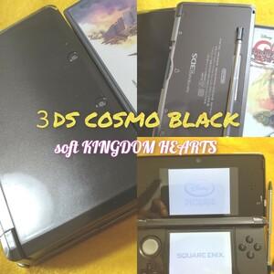 ニンテンドー3DS本体 COSMO BLACK soft KINGDOM HEARTS DS