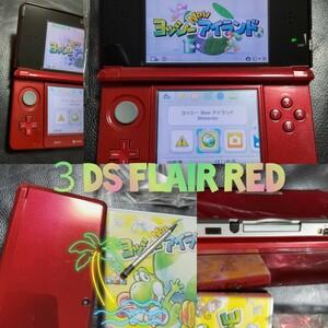 3DS本体 RED ヨッシーアイランド ソフト 充電器セット