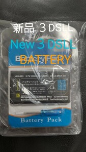 3DSLL バッテリーパック New3DSLL用 ②