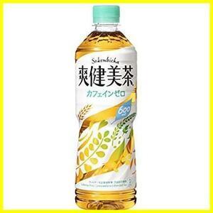 【注目商品】 爽健美茶 コーラ 600mlPET×24本 コカ