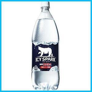 【注目商品】 ×6本 カナダドライ1.5LPET from SPARK ICY コーラ コカ