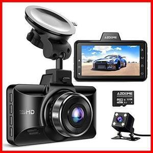 ドライブレコーダー 前後カメラ 1296PフルHD 32GB SDカード付き Sonyセンサー 170度広角視野 操作簡単 高速起動 駐車監視 常時録画