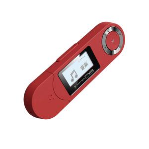 送料無料 MP3プレーヤー デジタルオーディオプレーヤー ワイドFMラジオ レッド GH-KANADBS8-RD/3634x1台