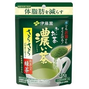 送料無料 伊藤園 粉末インスタント 緑茶 お~いお茶 濃い茶 さらさら抹茶入り緑茶 40g 機能性表示食品 4525x2袋セット/卸