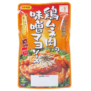 同梱可能 鶏ムネ肉の味噌マヨソース 2人前 日本食研/6770x2袋セット/卸