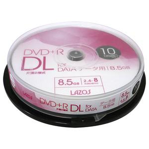 送料無料 DVD+R DL 8.5GB 片面2層 10枚 データ用 Lazos 8倍速対応 インクジェットプリンター対応 L-DDL10P/2655x2個セット/卸
