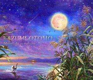 原風景巨匠 大友一美 最新作『月光のシンフォニー』油絵 秋 月夜 白鳥 鈴虫 夜景 湖 風景 満月 星空 流れ星 ススキ 写実 リアリズム 油彩画