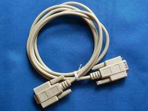 ◇ シリアルポート(9ピン)シリアル通信用ケーブル 180cm ◇