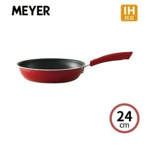 マイヤー フライパン 24cm
