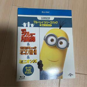 ミニオンズ&怪盗グルー+ボーナスDVD付き ブルーレイシリーズパック〈初回生産…