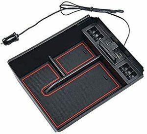 「意匠登録済み」 アルファード/ヴェルファイア30系 前期/後期 大型 コンソールボックス USB充電ポート+LEDセンサーライ