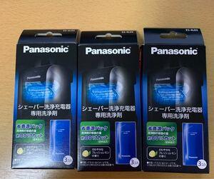 Panasonic メンズシェーバー 洗浄剤 ES-4L03 パナソニック 3個セット