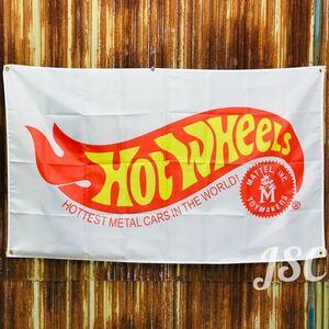 ホットウィール 特大 バナー BA75 フラッグ スーパートレジャーハント 男の子 おもちゃ ミニカー 子供部屋 店舗 世田谷 インテリア JSC88