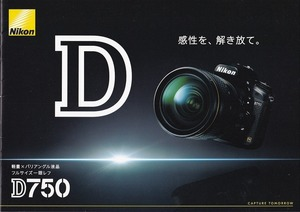 Nikon Nikon D750 catalog /'18.8( new goods )