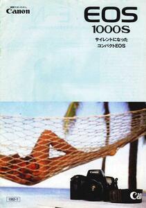 Canon Canon EOS 1000S catalog ( used beautiful goods )