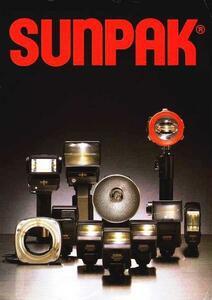 SUNPAK strobo catalog ( used )
