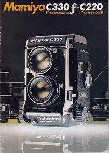 Mamiya Mamiya Cf330*220 catalog ( used beautiful goods )