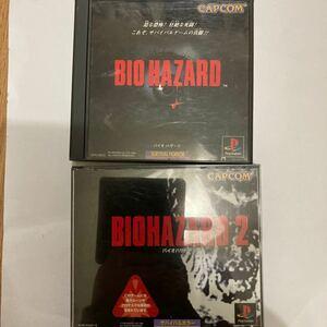 プレステ プレイステーション バイオハザード BIOHAZARD バイオハザード2 プレイステーション2本