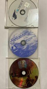 プレステ ファイナルファンタジー7 FF7 3枚組・スターオーシャン セカンドストーリー2枚組・アークザラッド ディスクのみ