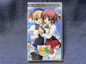 PSP☆こんねこ ~Keep a memory green~☆新品・未開封品・即決有