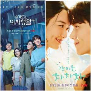 韓国ドラマ 2点【海街チャチャチャ、賢い医師生活2】Blu-ray版 全話
