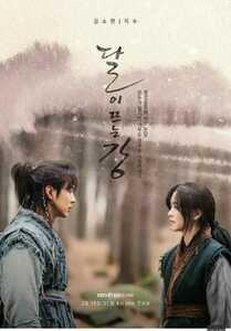 韓国ドラマ【月が浮かぶ川】Blu-ray版 全話